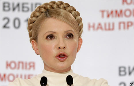 Yulia Tymoshenko. Photo: 7 February 2010