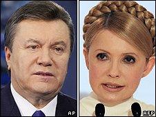 Viktor Yanukovych and Yulia Tymoshenko