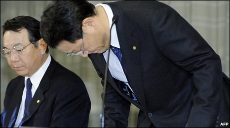 Toyota President Akio Toyoda bows in apology at a news conference in Tokyo - 9 February 2010