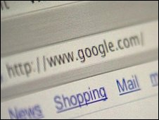 Google address
