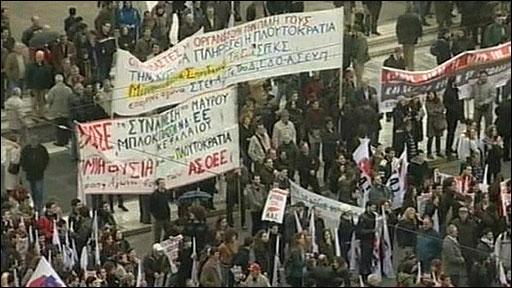 Strikers in Greece