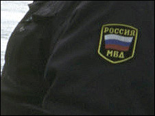 Russian police officer. File photo