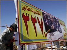 Iraq election poster