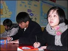 North Korean school pupils learning English