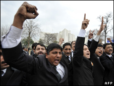 Anti-Zardari Pakistani lawyers protest in front of the Supreme Court building in Islamabad on February 15, 2010