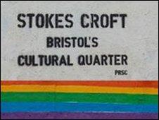 Stokes Croft in Bristol