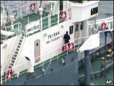 Peter Bethune on the Shonan Maru 2 (Sea Shepherd image)