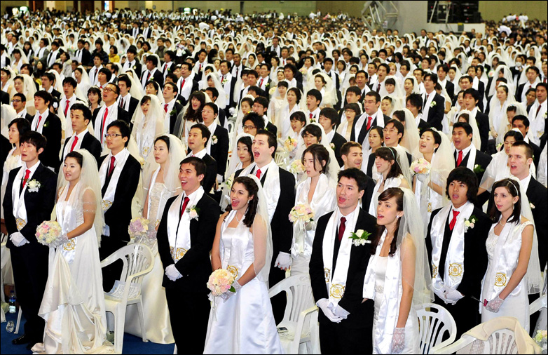 Couples From South Korea And Overseas Participate In A Mass Wedding Ceremony