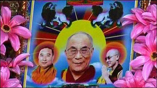Images of the Dalia Lama outside the Lama Temple