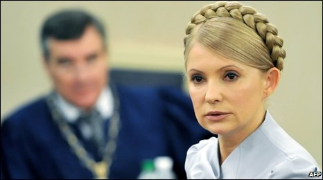 Ukrainian Prime Minister Yulia Tymoshenko at the Supreme Administrative court