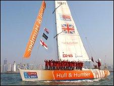 Hull & Humber