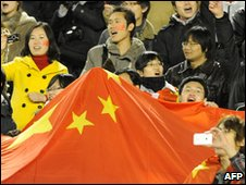 Chinese football fans, February 2010