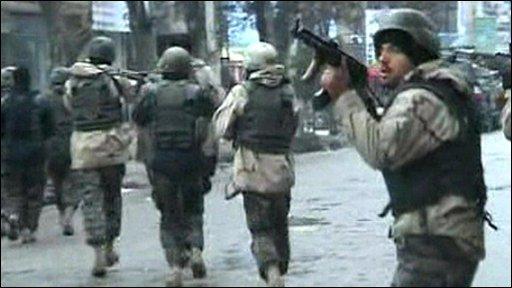 Armed police in Kabul