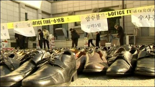 Stolen shoes displayed outside a South Korean police station