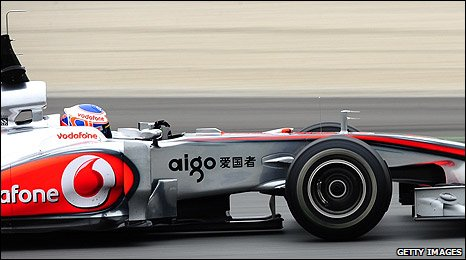 Jenson Button's McLaren at the final pre-season test in Barcelona