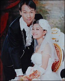 Ding Guangyan and Liu Yaping's wedding photo
