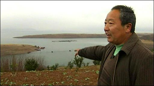 Concern about new China reservoir