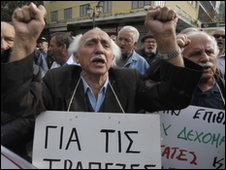 Greek pensioners protest in Athens against austerity measures, 3 March 2010
