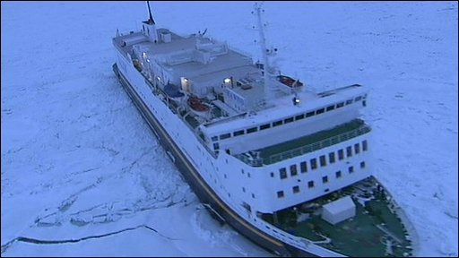 Vessel stranded in Baltic Sea