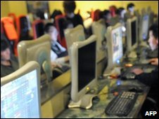 Internet cafe (generic)