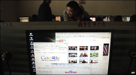 Computer in China connected to the web