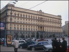 The Lubyanka in central Moscow