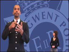 Scene from crime prevention DVD