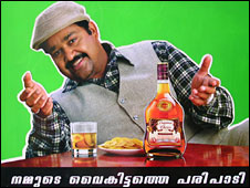File picture of movie star Mohan Lal in a liquor advert