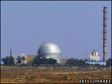 Israel's Dimona nuclear reactor (2004)