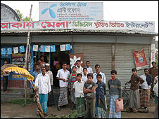 Grameenphone Community Information Centre