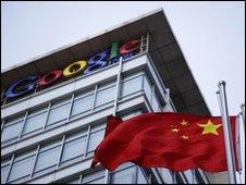 China flag/Google China (AP)