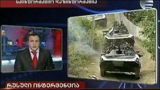 Georgian TV reporter makes the announcement