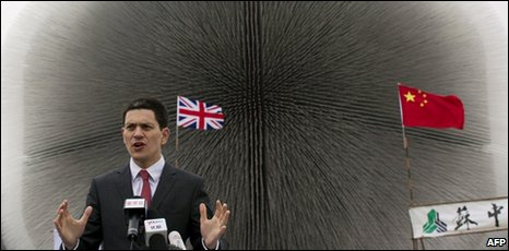David Miliband at the UK pavilion at the 2010 World Expo in Shanghai, 15 March
