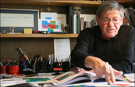 Dan Reisinger- Israeli designer