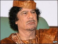 Muammar Gaddafi, file image