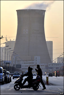 China cooling tower