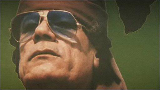 Col Gaddafi poster