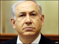 Benjamin Netanyahu (14 March 2010)