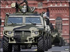 Victory Day parade in Moscow 2009