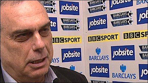 Portmouth boss Avram Grant