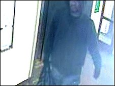C CTV image of robber