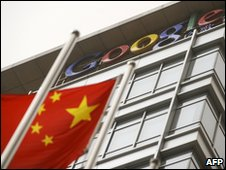 File image of Chinese flag flying in front of Google headquarters in Beijing