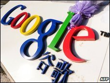 Google China offices, AFP/Getty