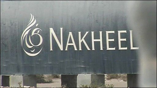 Nakheel sign