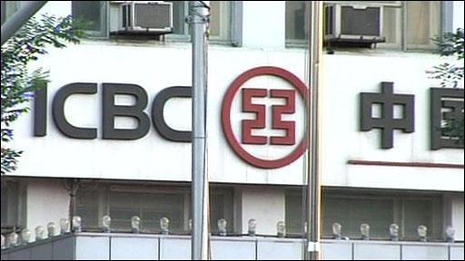 ICBC sign