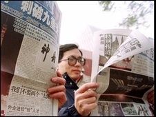Chinese newspaper