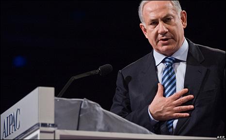 Benjamin Netanyahu speaking to Aipac