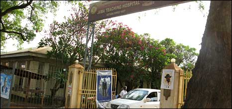 Juba Teaching hospital