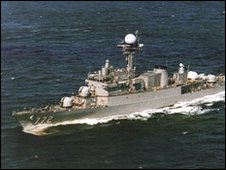 The South Korean navy ship (file image)