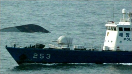 Ship sinks off South Korea 26.3.2010